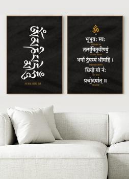 Quadro Decorativo Mantra Gayatri Yoga