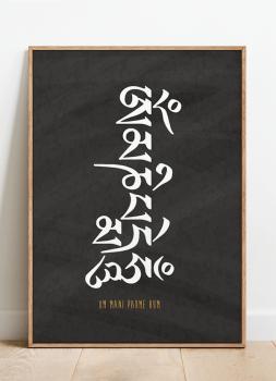 Quadro Decorativo Mantra Om Mani Padme Yoga
